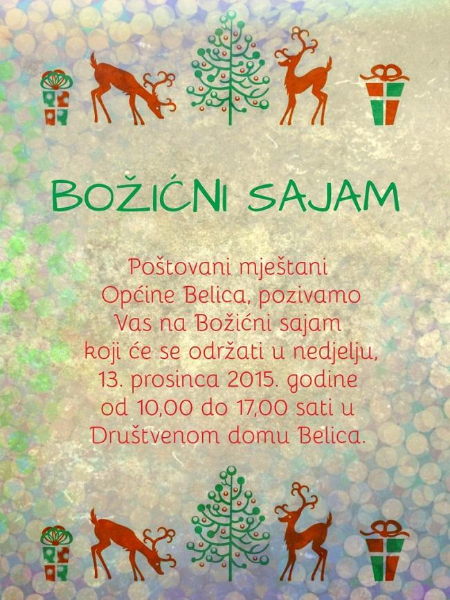 božićniSajanm03