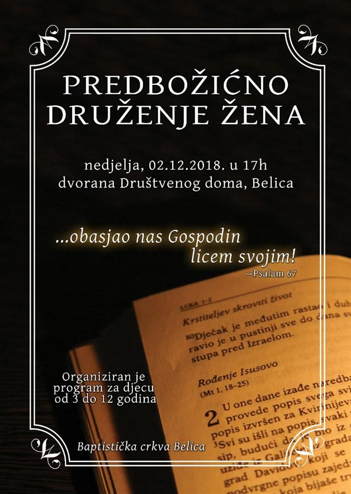 Druzenje - 2018 (711 x 1000)